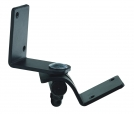 BS/W-3 Utility Swivel Bracket, finished in black